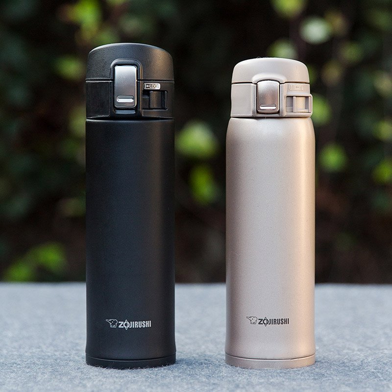 Best Thermos Travel Mug